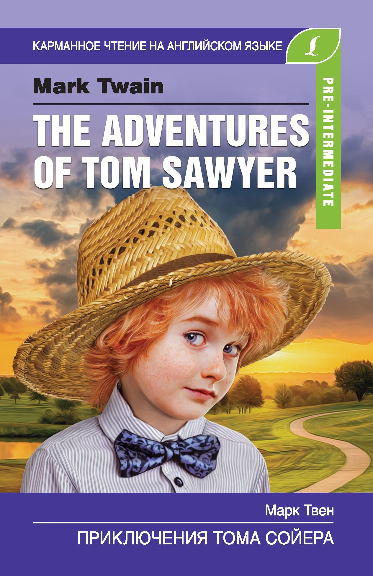 priklyucheniya toma soyera the adventures of tom sawyer
