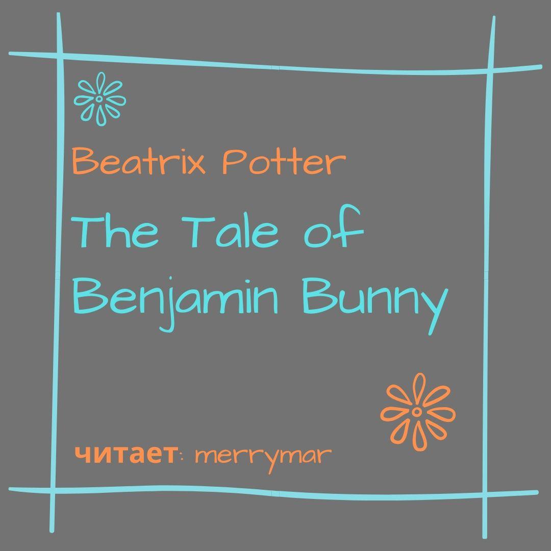 Беатрис Поттер The Tale of Benjamin Bunny беатрис поттер the tale of the flopsy bunnies