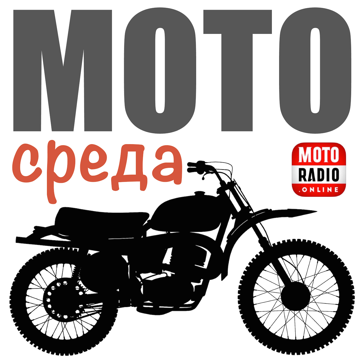 Олег Капкаев Как купить мотоцикл на аукционах Японии и США.