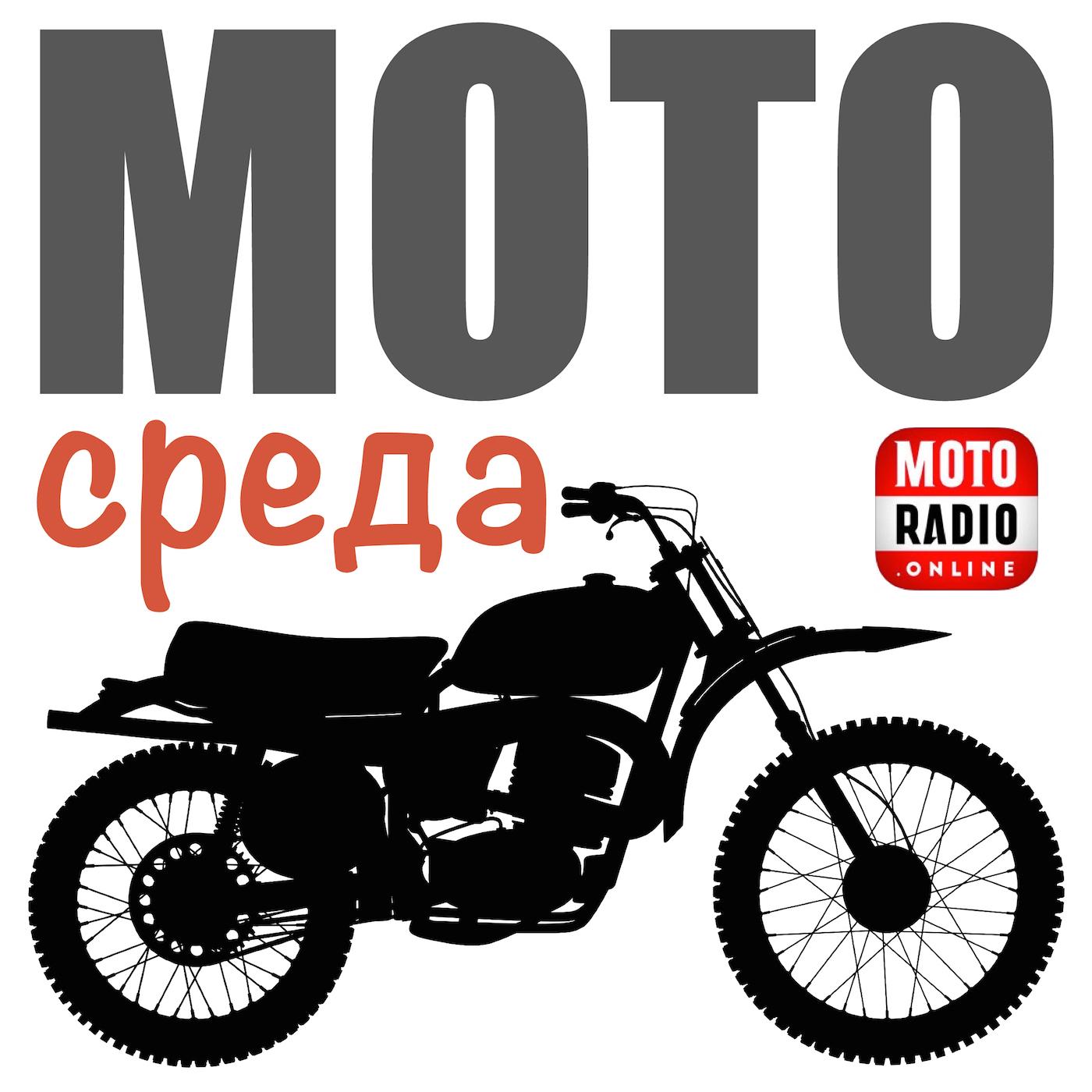 Олег Капкаев Правильная работа с тормозами мотоцикла.