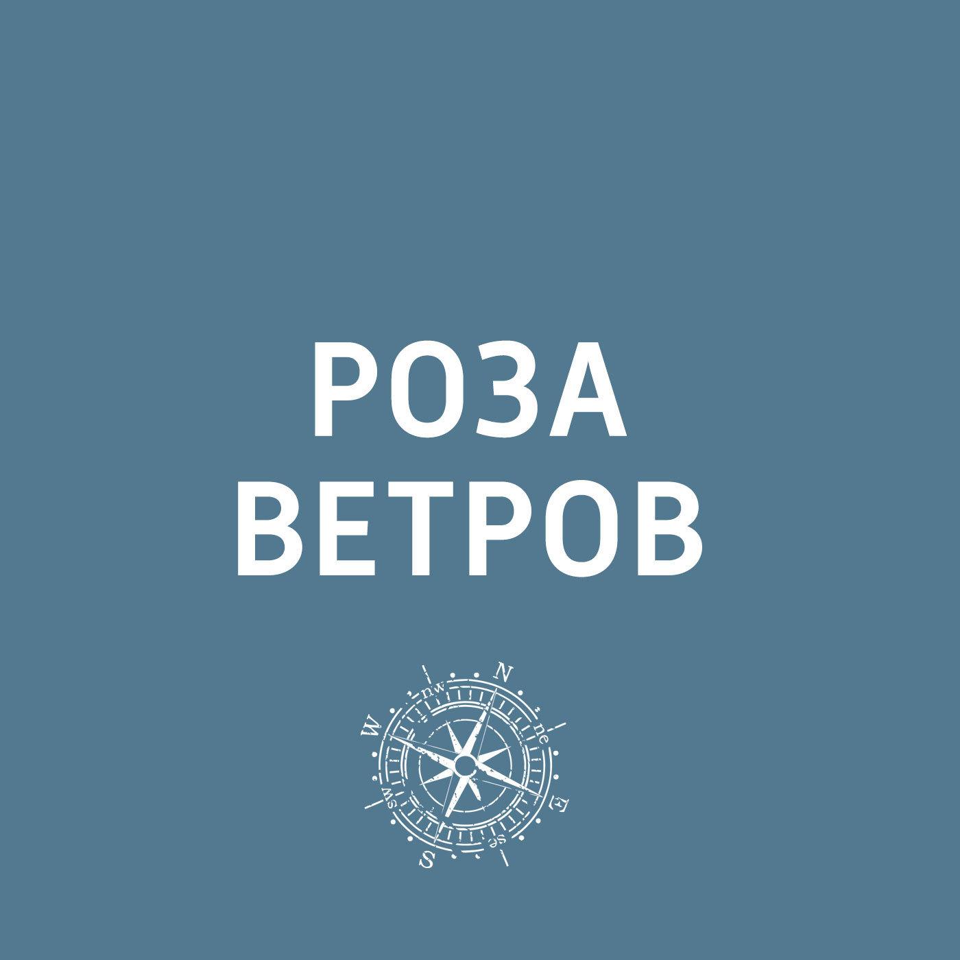 Творческий коллектив шоу «Уральские самоцветы» В Оренбурге открыли памятник толковому словарю Даля