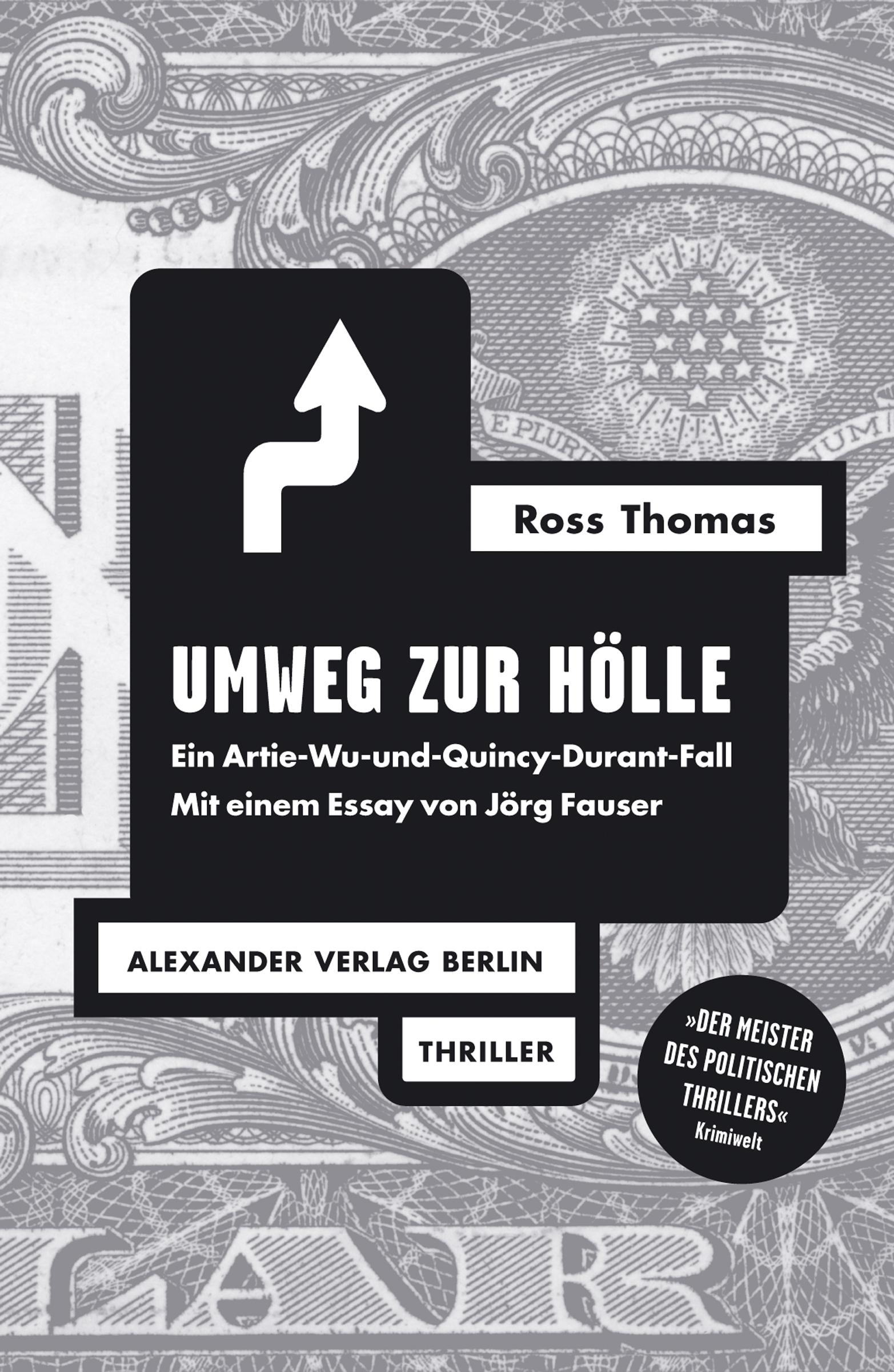 Ross Thomas Umweg zur Hölle недорого