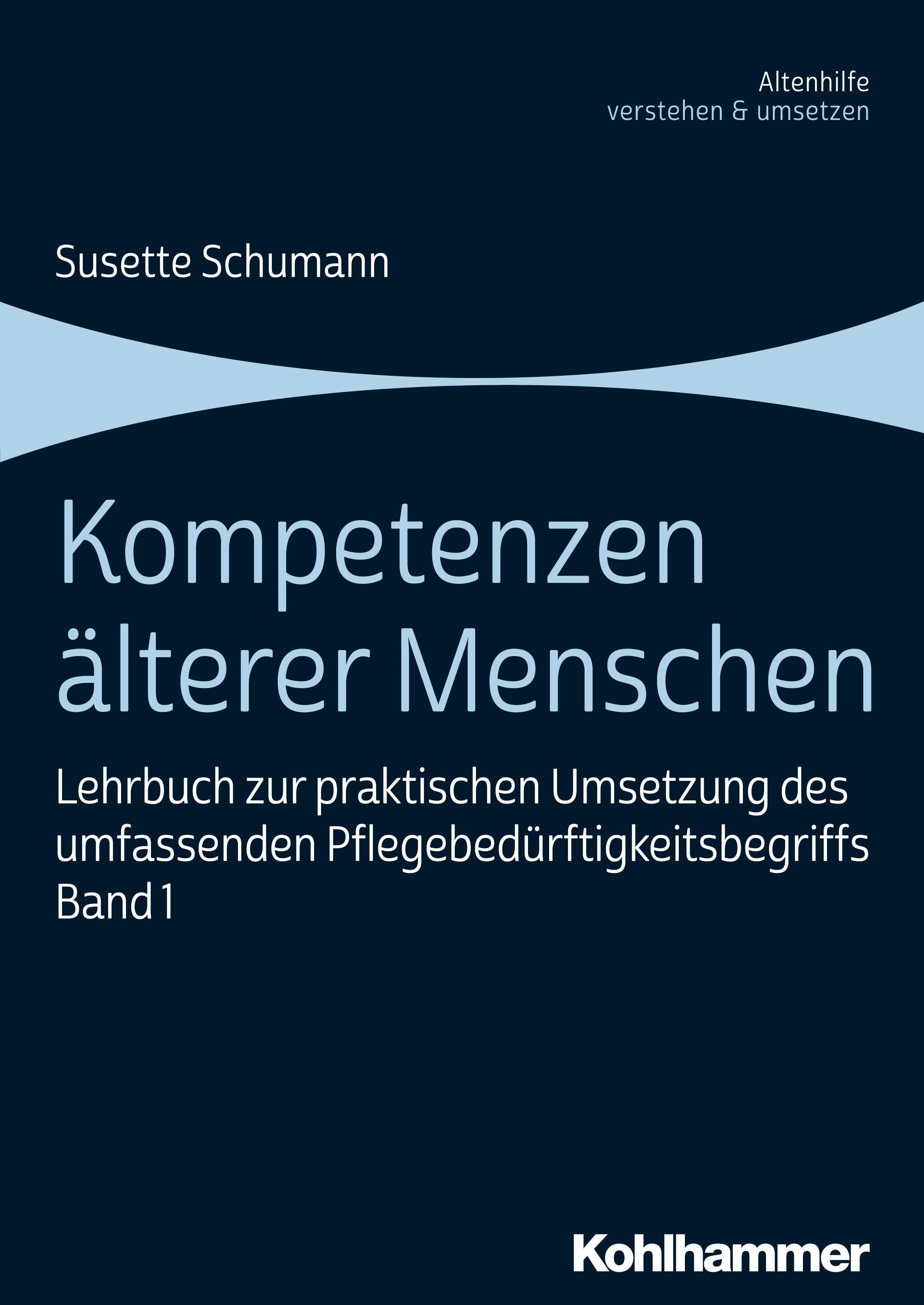 цена на Susette Schumann Kompetenzen älterer Menschen