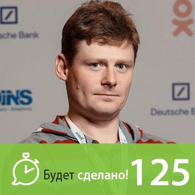 Никита Маклахов Джедай пятого уровня и его тараканы максим котин и ботаники делают бизнес