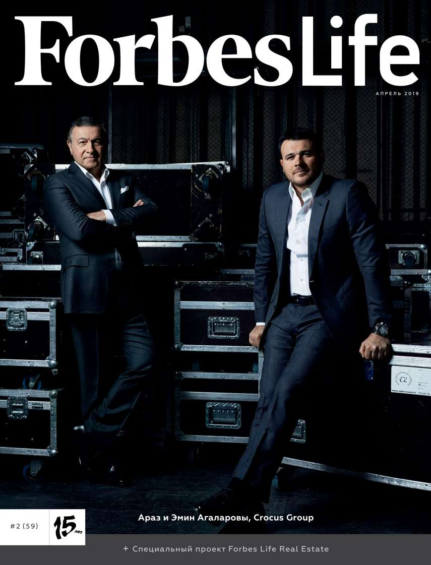 Редакция журнала FORBES LIFE FORBES LIFE 02-2019 редакция журнала forbes woman forbes woman 02 2017