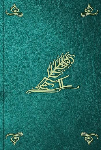 Федор Лубяновский Заметки за границею в 1840 и 1845 годах петр вяземский за границею корректурные листы