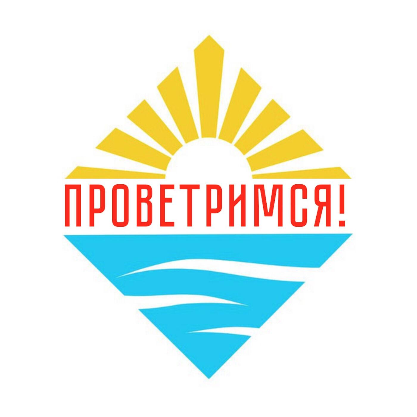 Иван Ямщиков Новое видео