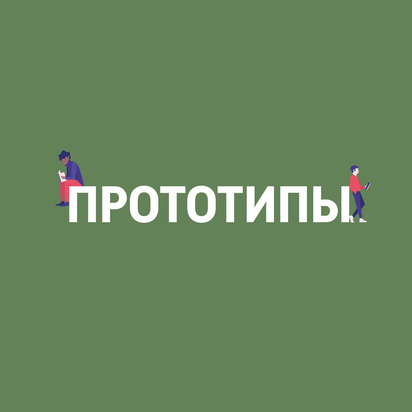 цена на Картаев Павел Алексей Маресьев