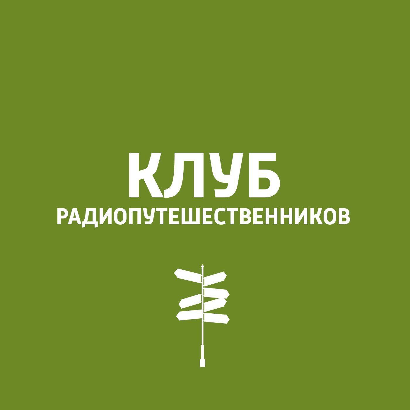 Пётр Фадеев Рязань