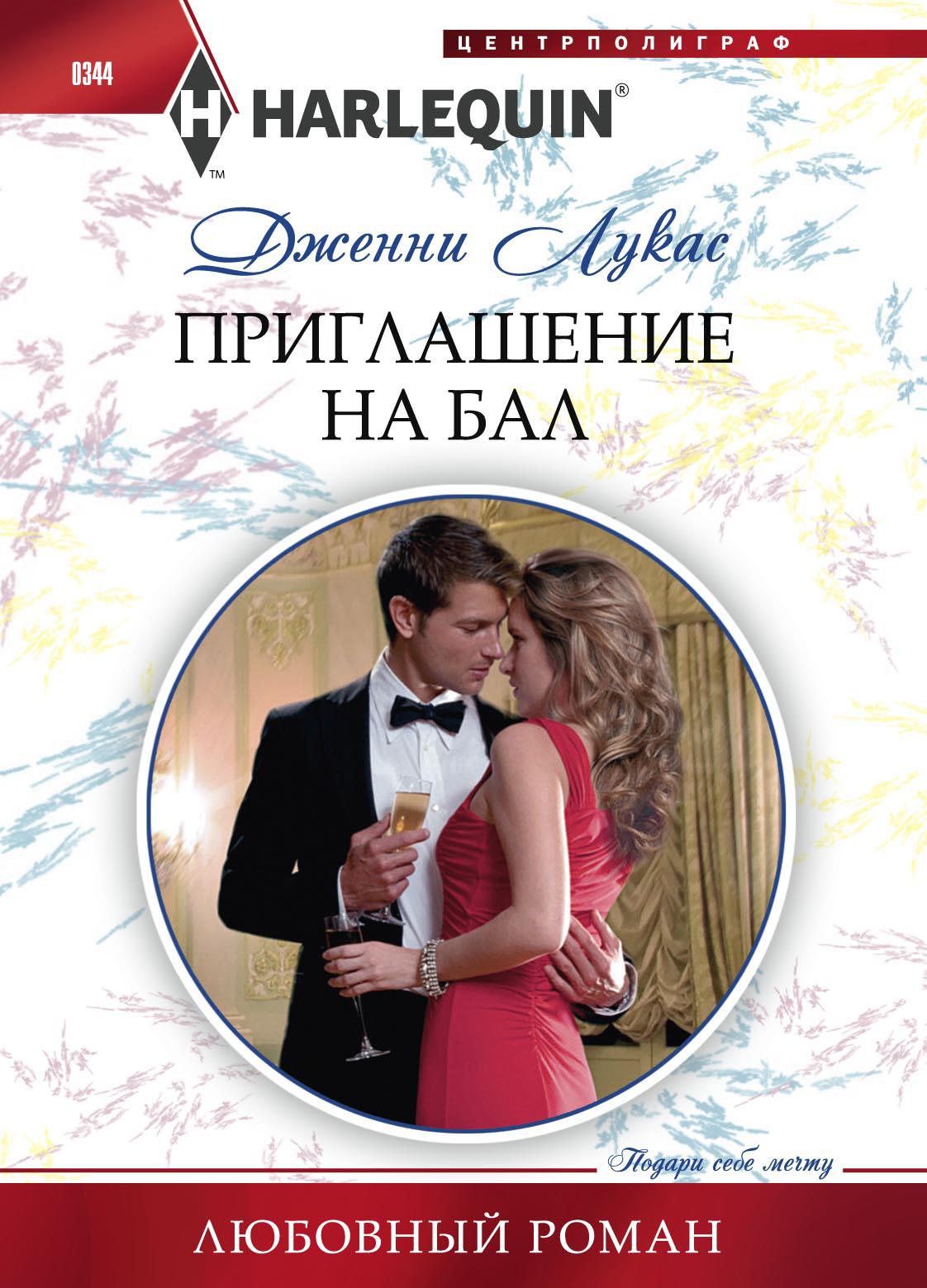 Дженни Лукас Приглашение на бал платье на студенческий бал yunyi vestido grils 2015 32968599