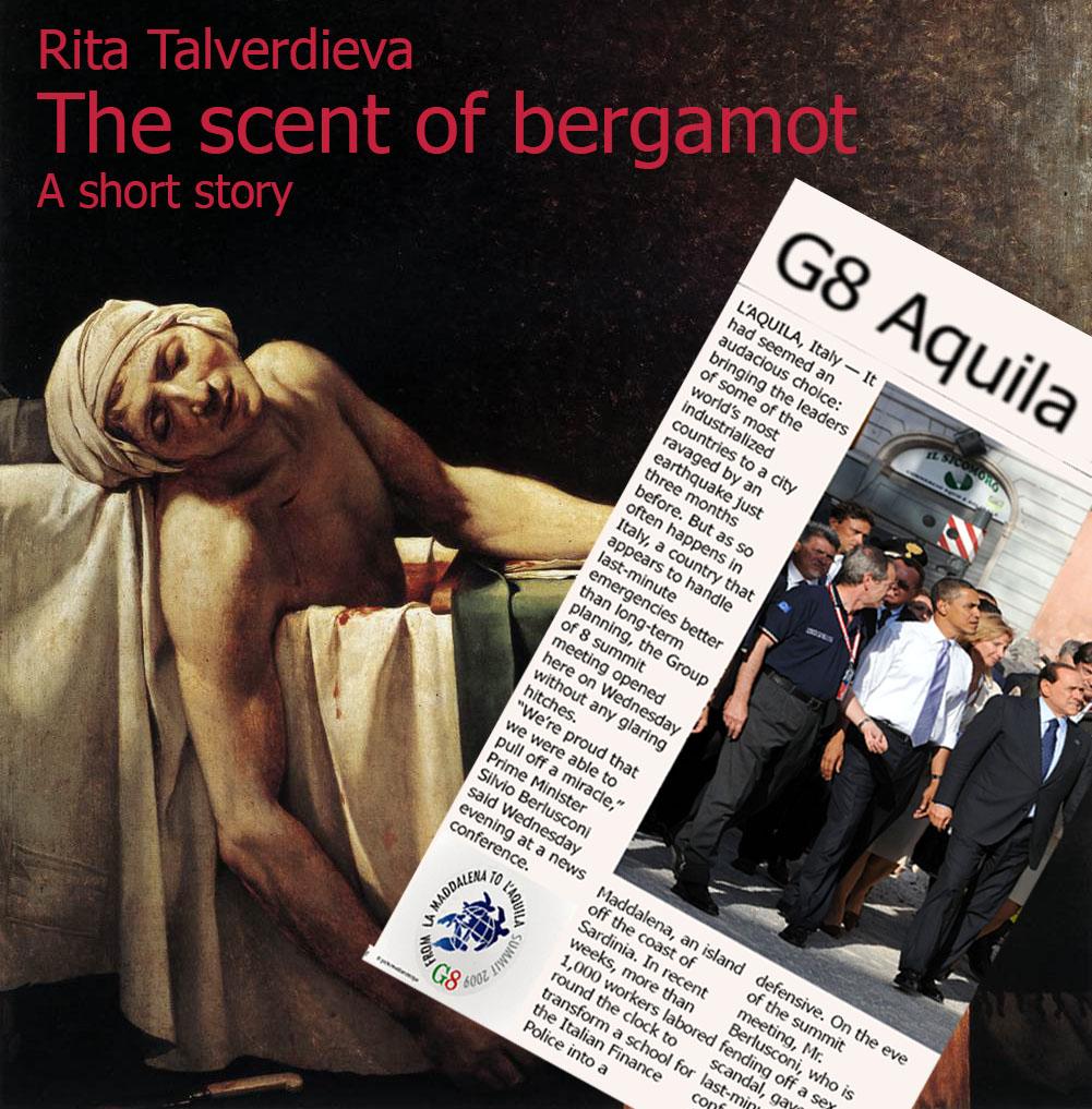 Рита Тальвердиева The scent of bergamot пальто alix story alix story mp002xw13vur