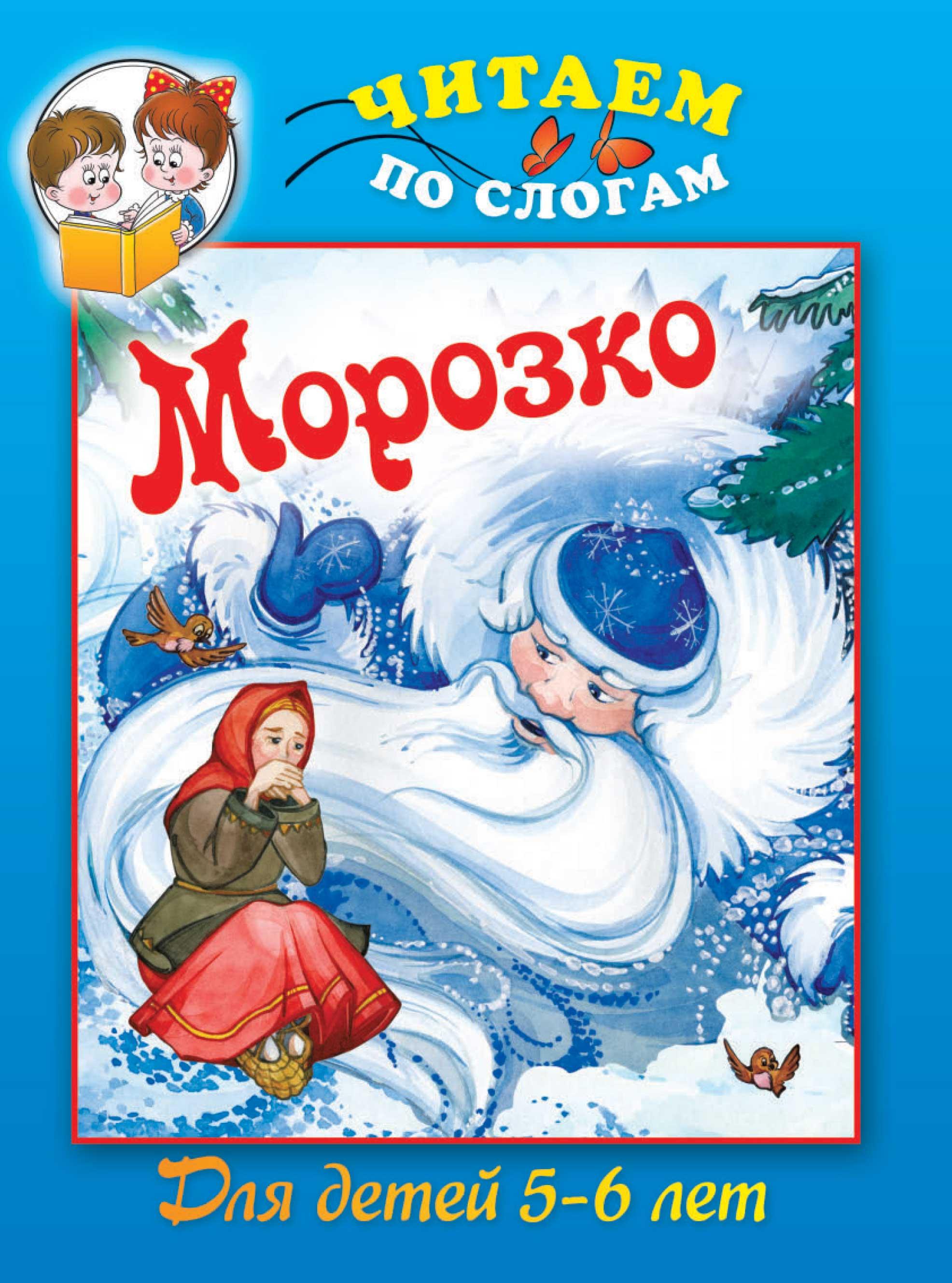 Отсутствует Морозко книги по декупажу
