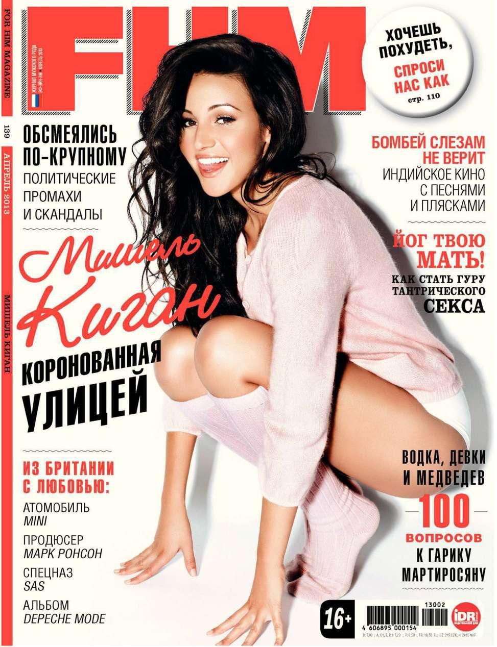 Редакция журнала FHM (For Him Magazine) FHM (For Him Magazine) 04-2013 цена и фото