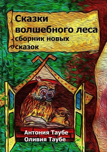 книга про животных читать для детей