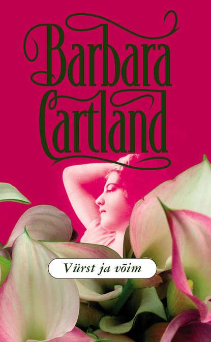 Barbara Cartland Vürst ja võim