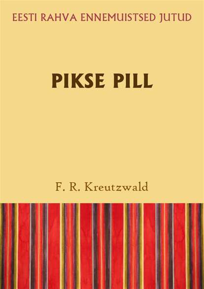 Friedrich Reinhold Kreutzwald Pikse pill цена 2017