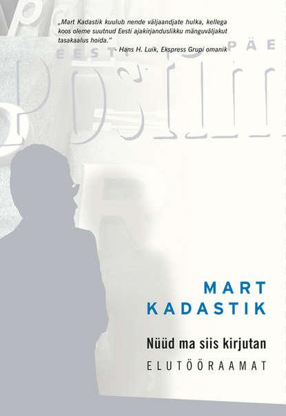 Mart Kadastik Nüüd ma siis kirjutan mart laar me olime eesti sõdurid