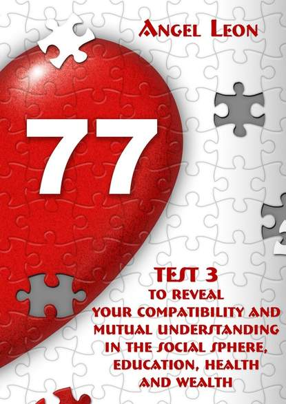 Leon Angel Test3 toreveal your compatibility andmutual understanding inthesocial sphere, education, health andwealth the complete idiot s guide to selling your crafts on etsy