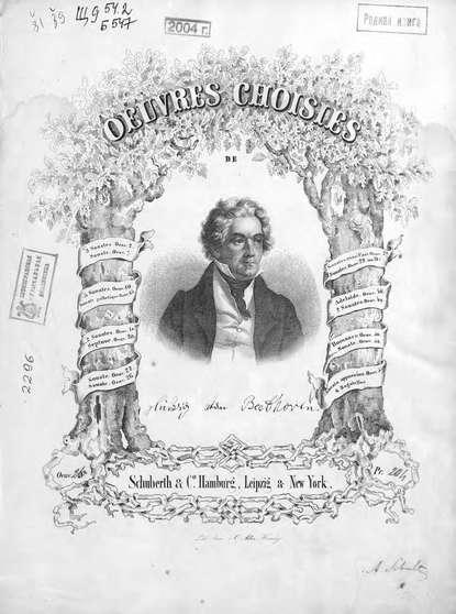 Людвиг ван Бетховен Sonate людвиг ван бетховен sonaten