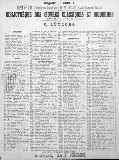 debussy debussymaurizio pollini preludes 2 lp Иоганн Себастьян Бах Preludes [№№ 1-3] pour piano