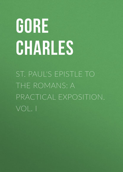 Gore Charles St. Paul's Epistle to the Romans: A Practical Exposition. Vol. I gore charles st paul s epistle to the ephesians a practical exposition