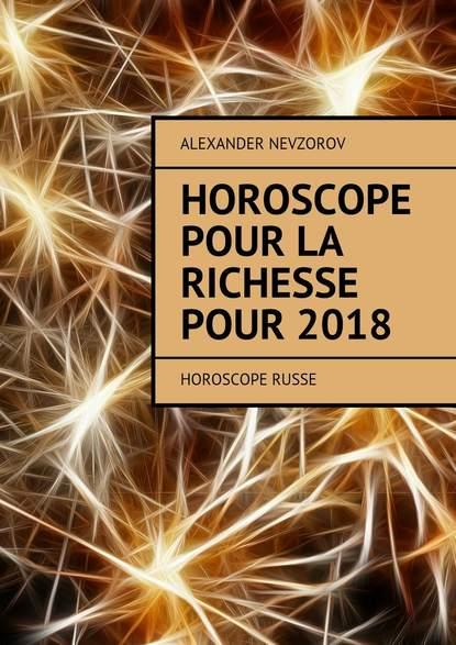 oliver la blairie jupiter en bonne fortune Александр Невзоров Horoscope pour la richesse pour2018. Horoscope russe