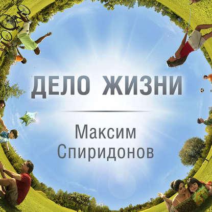 Дело жизни телохранителя Александра Пичугова ихудожника покостюмам Татьяны Орловой