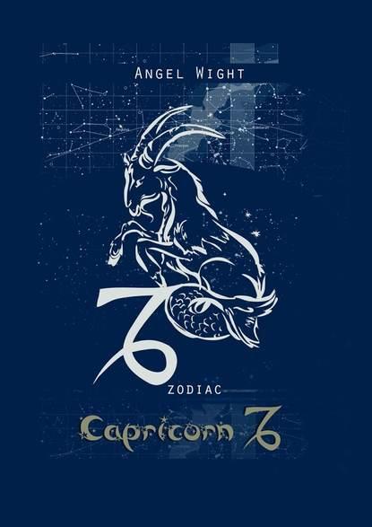Angel Wight Capricorn. Zodiac angel wight capricorn zodiac isbn 9785448583193