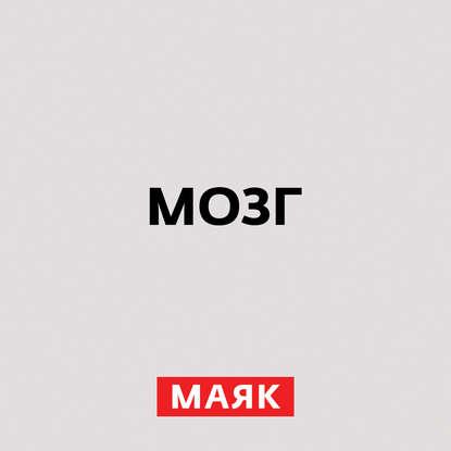 Творческий коллектив шоу «Объект 22» СПИД