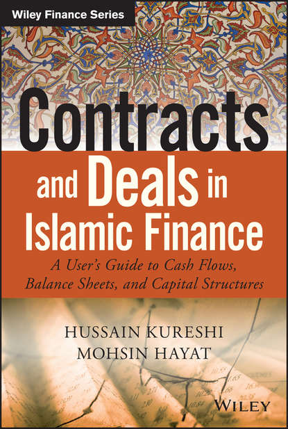 Hussein Kureshi Contracts and Deals in Islamic Finance. A User's Guide to Cash Flows, Balance Sheets, and Capital Structures comparative assessment of petroleum sharing contracts in nigeria