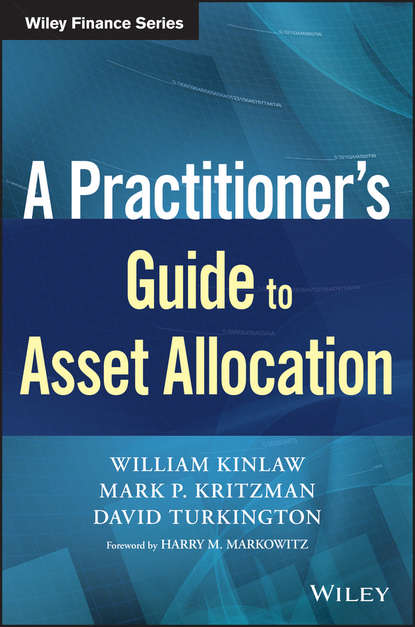 Фото - William Kinlaw A Practitioner's Guide to Asset Allocation igor a ushakov optimal resource allocation