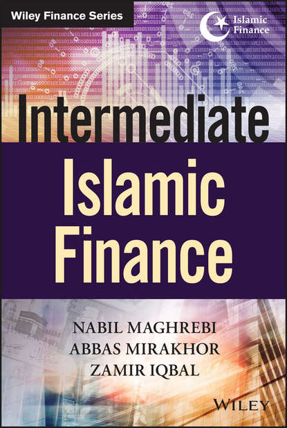 Zamir Iqbal Intermediate Islamic Finance группа авторов handbook of finance financial markets and instruments