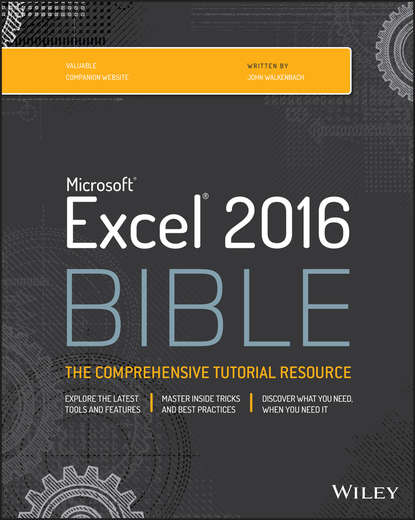 John Walkenbach Excel 2016 Bible недорого