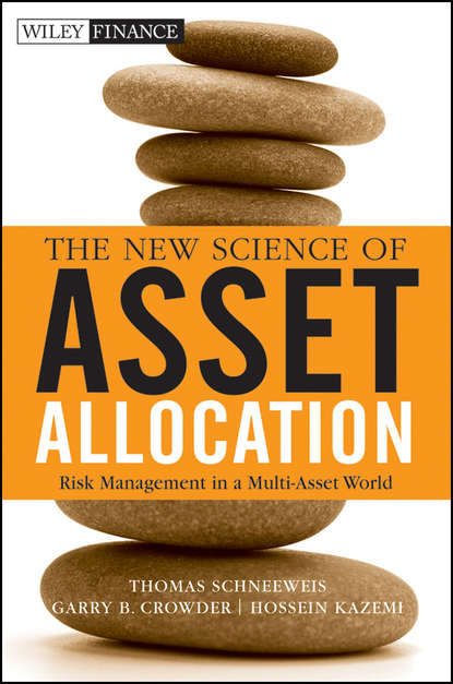 Hossein Kazemi The New Science of Asset Allocation. Risk Management in a Multi-Asset World светильник maytoni m1 05 wm lmp o 20