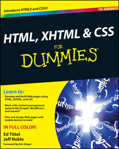 Ed Tittel HTML, XHTML and CSS For Dummies html xhtml и css