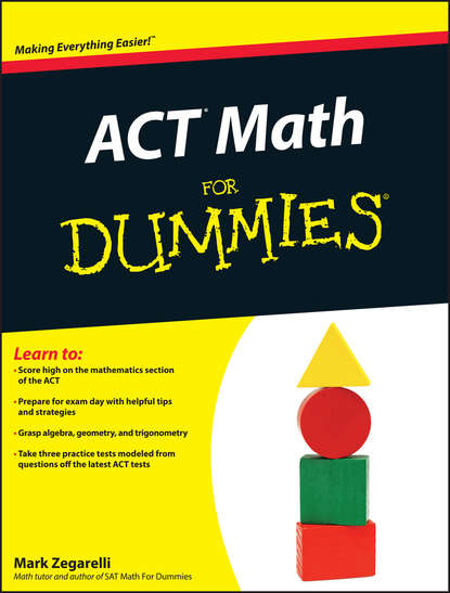 Фото - Mark Zegarelli ACT Math For Dummies mark zegarelli basic math and pre algebra