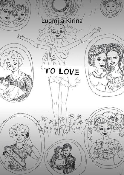Ludmila Kirina To love courtney asunmaa beautiful lovers my love for her volume 2