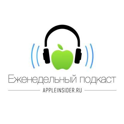 Миша Королев Личные впечатления от iPhone 7 (plus)