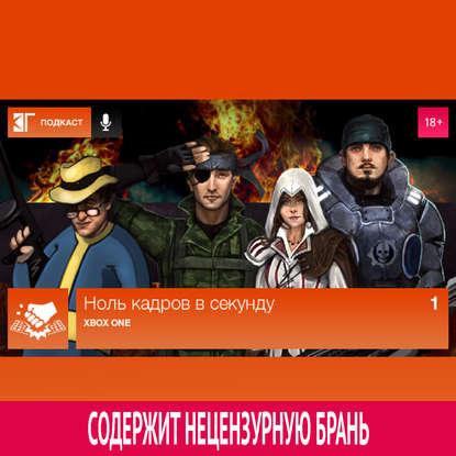 Михаил Судаков Выпуск 1 михаил судаков выпуск 34 1