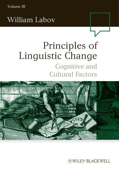 William Labov Principles of Linguistic Change, Cognitive and Cultural Factors cultural and linguistic hybridity in postcolonial text