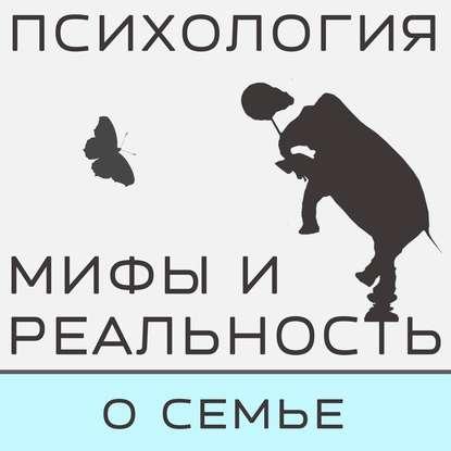 Александра Копецкая (Иванова) Погода в доме...