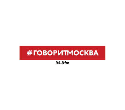 Споры о возрасте Москвы