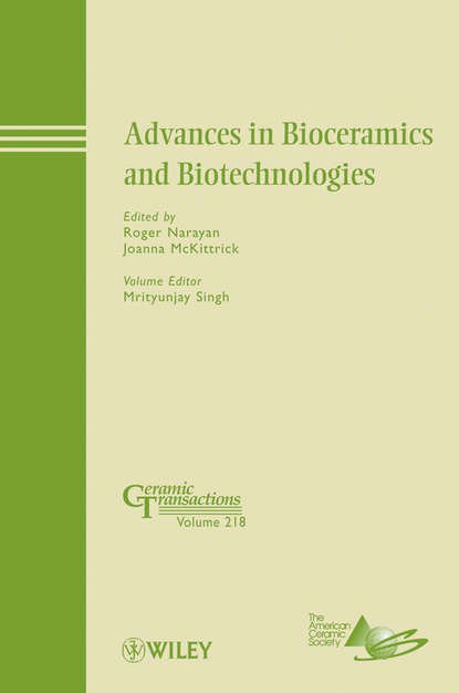 Группа авторов Advances in Bioceramics and Biotechnologies группа авторов advances in bioceramics and porous ceramics vi