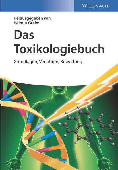 Фото - Helmut Greim Das Toxikologiebuch wilhelm jacob van bebber lehrbuch der meteorologie fur studierende und zum gebrauche in der praxis german edition