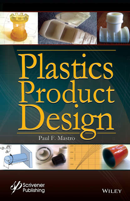Paul F. Mastro Plastics Product Design becoming a product designer
