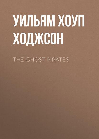 Фото - Уильям Хоуп Ходжсон The Ghost Pirates уильям хоуп ходжсон the night land