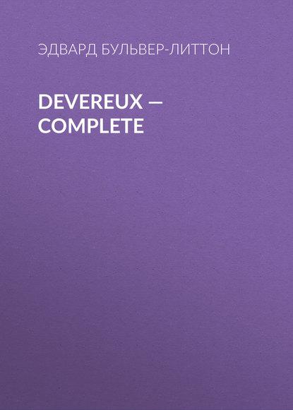 Фото - Эдвард Бульвер-Литтон Devereux — Complete эдвард бульвер литтон devereux volume 05