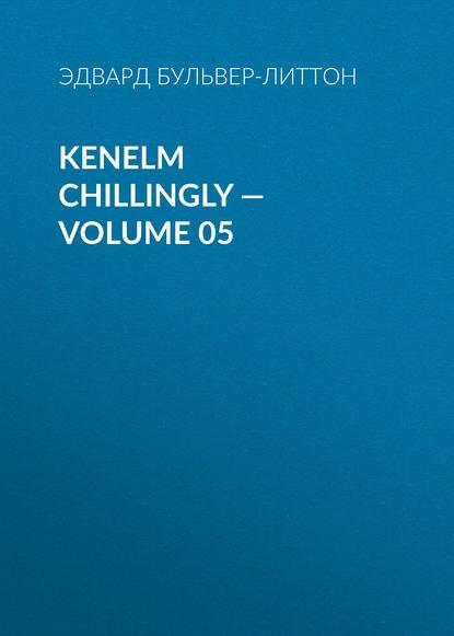 Фото - Эдвард Бульвер-Литтон Kenelm Chillingly — Volume 05 эдвард бульвер литтон devereux volume 05