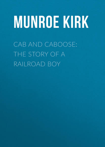 Munroe Kirk Cab and Caboose: The Story of a Railroad Boy kirk othmer kirk othmer chemical technology of cosmetics