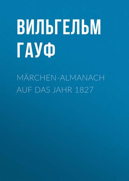 Вильгельм Гауф Märchen-Almanach auf das Jahr 1827 вильгельм гауф hauffs orientalische märchen